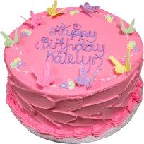 Frosting Birthday Cake (BC9)